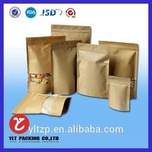 biodegradable kraft paper zip lock bag,natural kraft paper bag with zip lock.