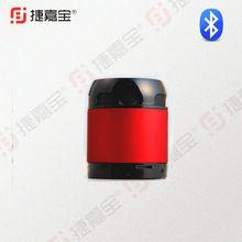 New Mini Bluetooth Speaker&bluetooth Sound Resonator.