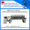 Hot sale Computerized Multi-needle Shuttle Quilting Machine,Mechanical multi needle quilting machine