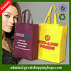PP Non-woven foldable shopping tote bag