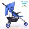 fashion and mini baby pram stroller
