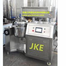 VEM-100Liter automatic vacuum ointment emulsifier mixer