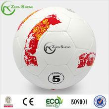 butyl bladder football ball