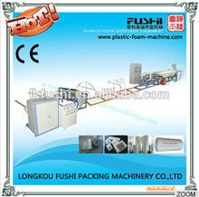Polyethylene Foam Film Production Line
