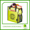 custom high quality insulated lunch bag for adult