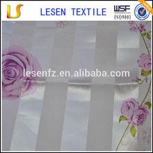 Lesen new curtain designs 2012
