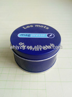 seed cans tin box