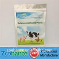 ganado y aves de corral aditivo para alimentación animal y de medicamentos veterinarios sulfamonomethoxine premezcla de la fábrica del gmp
