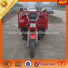 150CC 3 wheel motorcycle cargo / three wheel motorcycle cargo