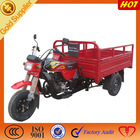 China best selling three wheel motor tricycle company