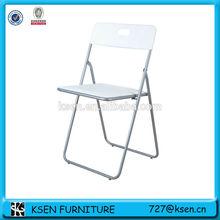 Comfortable simple metal folding dining chair KC-7390