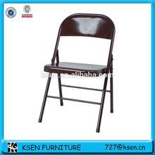 Dark brown simple metal folding dining chair KC-7382A
