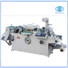MQ-320 Fully-automatic roll-roll continuous adhesive label die cutter
