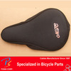 new full gel bicycle seat cover