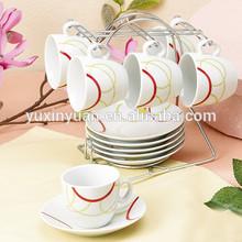 13-Piece Ceramic 90cc Espresso cup set, Curly design