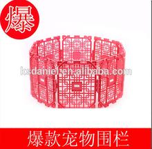 Pet products Clorful Plastic foldable Pet Fence/dog fence /pet cage, 34cm*42cm per piece