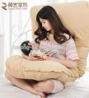 2014 New Style Baby Nursing 5 Shape Pregnancy Pillow