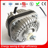 AC Electric Single Phase fan motor for refrigerator