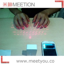 bluetooth virtual laser keyboard for mobile phone