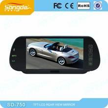 7 inch LCD car monitor 12V