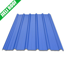 3 layers UPVC Roof Tile used for factory