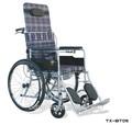 alta qualidade folding cadeira de rodas para idosos