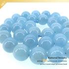 2014 Hot Sale 10mm rough gemstone AAA Grade Round natural Aquamarine semi-precious stone for making jewelry