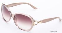 2014 custom logo cheap sunglasses box eyewear (11008)