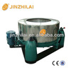 100kg Industrial automatic extracting machine