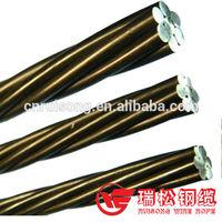 15.2mm 7 wire steel pc strand for prestressed concrete
