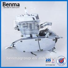 Japanese popular engine kit, 80cc gasoline engine kit, silver gasoline engine
