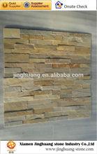 Golden Yellow Slate Veneer & Wall Stone