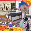 New product Soft TPU case printer/apple iphone 5s case printer