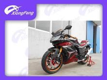 Motocicleta,Racing motorcycle