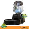 Digital Automatic Pet Feeder PF-19A Pet Dog Feeder with LED Display