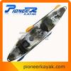 Kayak fishing tandem