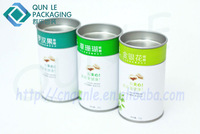 Hangzhou Packages Manufacturer Tiny Empty Candy Tins
