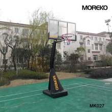 "Deluxe Basketball Equipment with Steel Pipe 54"" PC Fiberglass Backboard ,Spring Rim,Adjustable Basketball Stand MK027"