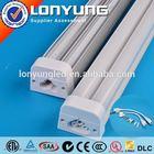 LONYUNG Patent 1-8ft 8-60w thl t5 mobile phones T5 LED Integrative Double Tube