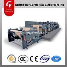CF520/CF650 Flexo graphic Machine/ Four to Six Colors Paper Cup Printing Machine/ / PVC/ OPP Flexo Printing Press