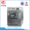 LJ High performance commercial laundry washing machine for 70kg