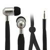 Popular waterproof earphone/headphone/ earbuds SIE 2i in-ear Noise cancelling earphone 3.5mm shoelace shaped