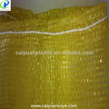 caiyuan top sale cheap PP leno mesh bags for packing onion potato
