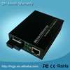 Made in China factory directly sale fiber optic media converter price
