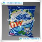 Bleaching and Brighting cleaner detergent washing powder