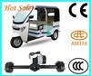 5kw brushless dc motor, 200cc triciclo adulto de passageiros / triciclo de taxi / triciclos motorizados passageiros, amthi