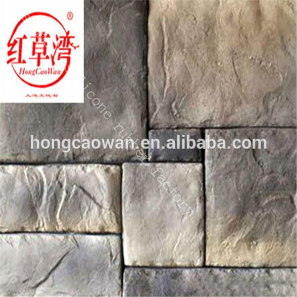 文化芸術のartifisial城石