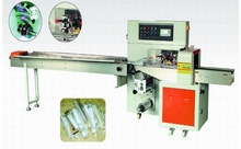 small spare part of hardware packing machine with diiferent package size