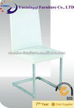 arch metal leg modern kitchen chair/most comfortable chair