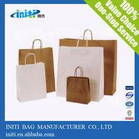 brown craft paper bag / alibaba express china manufacture brown craft paper bag